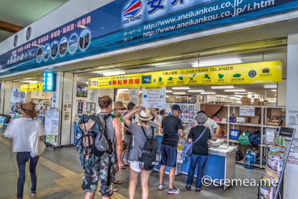 石垣港離島ターミナル乗船券売場|SONY α7Ⅲで撮影