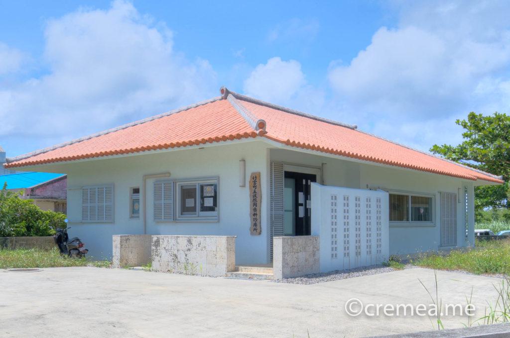 島内の診療所|SONY α7Ⅲで撮影