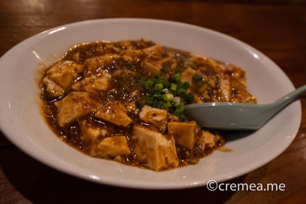 麻婆豆腐|SONY α7Ⅲで撮影